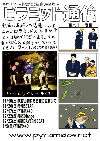 Vol.292のピラ通