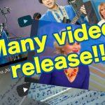 Many video release !! 最新動画公開ラッシュまとめ!
